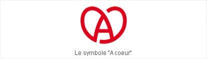 Socle de la marque Alsace